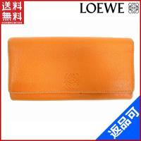 ■管理番号:X7315 【商品説明】 ロエベの  長財布です♪ 定番人気のアナグラムデザイン☆カード...