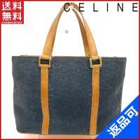 ■管理番号:X7490 【商品説明】 セリーヌの  トートバッグです♪ 定番人気の上品なマカダム柄☆...