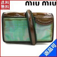 ■管理番号:X7700 【商品説明】 ミュウミュウの  ショルダーバッグです♪ ガーリーでオシャレな...