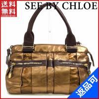 ■管理番号:X8830 【商品説明】 シーバイクロエ【SEE BY CHLOE】の  2WAYショル...