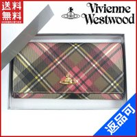 ■管理番号:X9090 【商品説明】 ヴィヴィアン・ウエストウッド【Vivienne Westwoo...