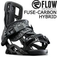 商品名:2016-2017 FLOW / FUSE HYBRID コメント:フレックスとレスポンスの...