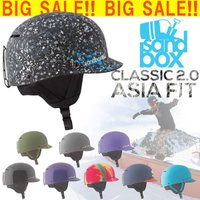 商品名:SANDBOX CLASSIC 2.0 ASIA FIT サイズ:・S/M 約55cm〜58...