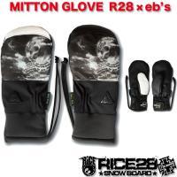 商品名:2015-2016 RICE28 / SOLECOVER KNIT R28 × eb's  ...