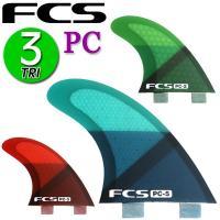 FCS PC TRI SET FIN   サイズ  XS: 〜55kg S: 55〜70kg M: ...
