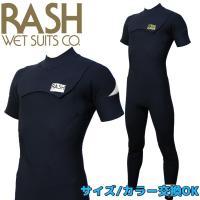 ■ラッシュ/RASH J7モデル スプリングジャンキー シーガル ■カラー:ベース本体:ブラックジャ...