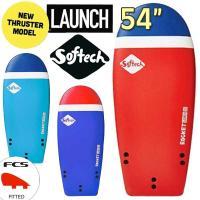 """SOFTECH ROCKET 54""""   Size  54""""(137.16cm)    FIN SY..."""