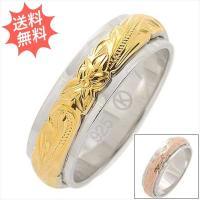 リングが2重に重なり、重厚感のある結婚指輪タイプのリングです。  幅は外側6mm、内側が4mmで内側...