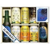 ●プレミアム・クリア瓶×1 爽快なキレ味。本場ドイツ風味。100%麦芽のプレミアムビール。 原材料:...