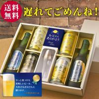 【クラフトビールの名作ギフト】 プレミアムな感動を贈るTHE 軽井沢ビールのギフトは、世界的な日本画...