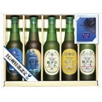 ●プレミアム・クリア瓶×1 爽快なキレ味。本場ドイツ風味。100%麦芽のプレミアムビールです。 ラベ...