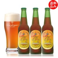 ●高原の錦秋(赤ビール) 軽井沢の涼秋を醸す美しいルビーの赤が特徴の芳醇なビールです。 上面発酵で、...