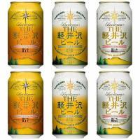 ●アルト(赤ビール) 美しいルビー色と深い味わいを特徴とする赤ビールです。上面発酵特有の華やかな香り...