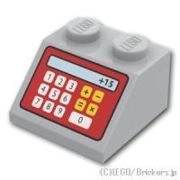 レゴ パーツ ばら売り スロープ 45°2 x 2 - キャッシュレジスター :グレー | lego 部品