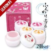 ・日本製 椿堂のうさぎ柄練り香水  ・指先でお肌につけるタイプの香水  ・眠る前などにつけて、リラ...