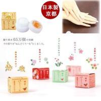 ・女子力高めのハンドクリーム ・保湿成分を備えたフレグランスなハンドクリームです。  ・日本の代名詞...
