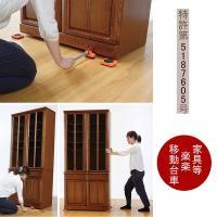 ぐいっと持ち上げ、ラクラク移動!! 引越しやお部屋の模様替えなど、重たい家具を移動する時に大活躍! ...
