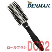 【デンマン ロールブラシ サーモセラミック DCR2 DENMAN】  ◇デンマンブラシは世界中のプ...