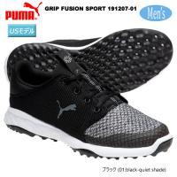プーマゴルフ(PUMA GOLF) メンズ グリップ フュージョン スポーツ スパイクレス ゴルフシューズ 191207-01 (28.0~) USモデル