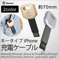 充電/データ転送 iPhone7/6/iPhone se 充電ケーブル