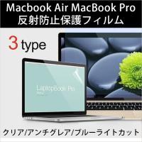 Macbook Air/Retina 13インチ MacBook フィルム 耐久性 頑丈 傷がつきに...