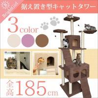 【カラー】:ホワイト、ブラウン、ピンク  【材質】支柱 : 紙管、麻紐  張り材 : ポリエステル ...