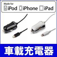 ¥2,480-(税込) ⇒ ¥1,058-(税込)  iphone Lightning コネクタ カ...