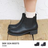 シンプルで履きやすい歩きやすいショートブーツが新登場!!サイドゴアで履きやすい!<br>...
