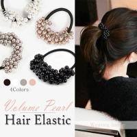 ヘアゴム シュシュ パール ビーズ ヘアアクセサリー ブレスレット 髪留め 髪飾り 小物 送料無料