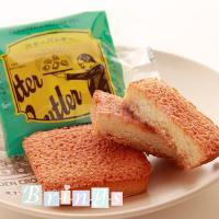 バターバトラー バターフィナンシェ 4ヶ入 ButterButler 専用おみやげ袋(ショッパー)付き