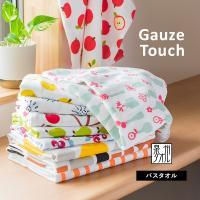 タオルの産地泉州で生産されたガーゼバスタオル。安心のガーゼ生地で出来た日本製バスタオルです。 赤ちゃ...