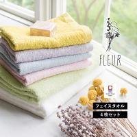 細手の糸を使用した体に馴染みやすい日常向けのタオル。 毛羽落ちが少なく、品質劣化の少ないタオルを目指...
