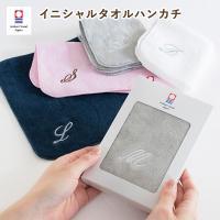 こんなタオルがほしかった! アンティーク風なイニシャルの刺繍が入ったタオルハンカチ。  日本で刺繍さ...