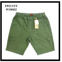 TWENTY WORKS/トウェンティワークス 231-204 ウォッシュ加工・コットンジャガード・ツイル生地・ショートパンツ グリーン