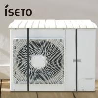 伊勢藤 エアコン室外機カバー ワイド  I-517-3
