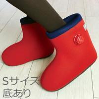 自宅で手軽な「濡れない足湯」世界初のブーツ型・湯たんぽ!ウェットスーツ専門メーカーの特殊生地で冷えて...