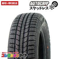 オートグリップ(AUTOGRIP)タイヤは主要なタイヤ規格のアメリカDOTやヨーロッパのEマークをク...