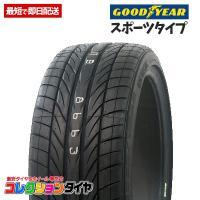 ■商品名  【4本セット】グッドイヤー(GOODYEAR) REVSPEC RS-02 245/40...