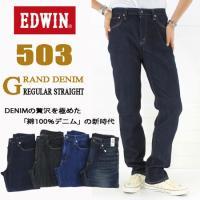 503史上、最高に頑丈で最高に肌に馴染む、進化したベーシックジーンズ。503の原点である14オンス、...