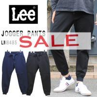 カジュアルにもきれいめにも使えるLeeのジョガーパンツがスペシャルプライスで発売!! 気持ちいい肌触...