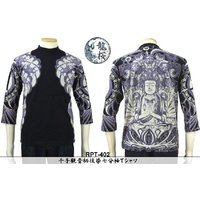 龍桜 りゅうおう千手観音7分袖Tシャツ RPT-402/和柄 和彫り
