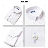 大きいサイズ メンズ HYBRIDBIZ 形態安定 ウルトラストレッチ リラックス 長袖 ワイシャツ 返品・交換不可 在庫処分価格
