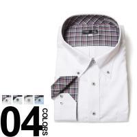 ビジネスシーンにオススメの長袖ワイシャツです。形態安定機能があるからお手入れが楽ちん。襟と袖裏に模様...