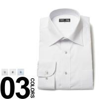 ビジネスパーソン必携の長袖ワイシャツ。形態安定機能が付いているからご自宅でのお手入れが楽ちんです。使...