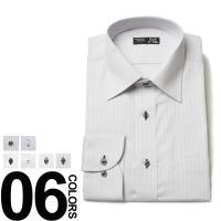 ご自宅でのお手入れが楽ちんな形態安定機能付き長袖ワイシャツ。カラーバリエーションが豊富なのでお好みの...