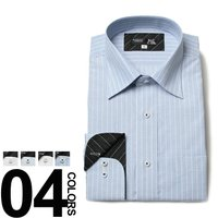 ワードローブに何枚あっても嬉しいポケット付き長袖ワイシャツです。さりげなく入っている模様がスーツスタ...
