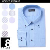 ビジネスライフに欠かせないドレスシャツが、豊富なカラーバリエーションで登場。ビジネスからカジュアルま...