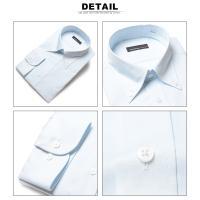 大きいサイズ メンズ MEN'S CLUB メンズクラブ 形態安定 コットン リラックス 長袖 ワイシャツ 3L 4L 5L 返品・交換不可 在庫処分価格