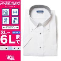 形態安定機能でお手入れが楽ちんのワイシャツです。軽量でストレッチが効いているからストレスフリーで着用...