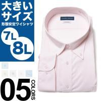 オン・オフ問わずにお使いいただけるボタンダウンシャツです。ネクタイやジャケットに柄をオススメしたいワ...